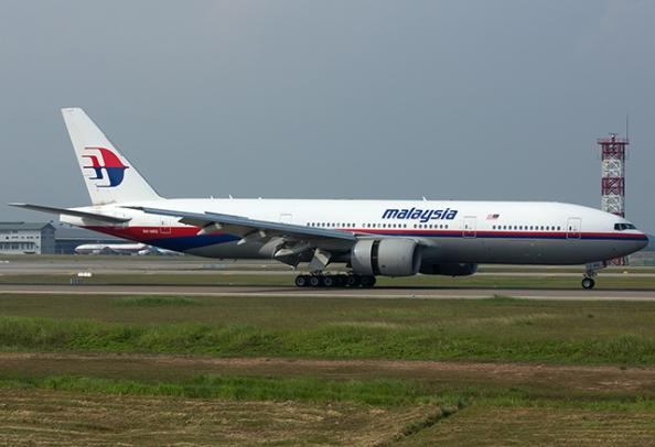 9M-MRE-640
